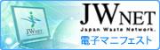 jw-net