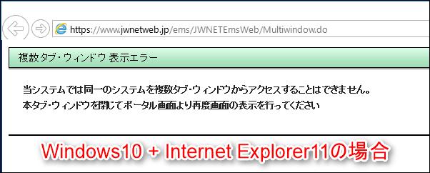 windws10とexplorer